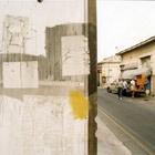 © Franco Mascolo, Limassol 02, Cipro, 2006