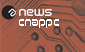 News CNAPPC